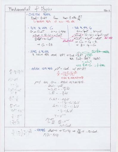 Hogeonys_Notetaking_Fundamental_of_Physics_%2525ED%25258E%252598%2525EC%25259D%2525B4%2525EC%2525A7%252580_23.jpg