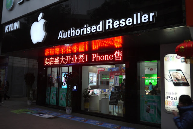 store in Hengyang with prominent Apple logo on its sign and words Authorised Reseller
