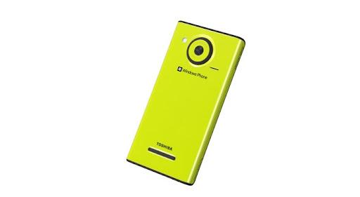 fujitsu toshiba,IS12T,windows phone, windows phone 7, wp7, smartphone, mango