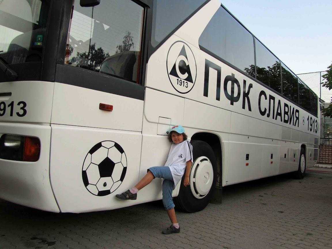 42_SlaviaSofia-BotevVratsa_20110814.jpg