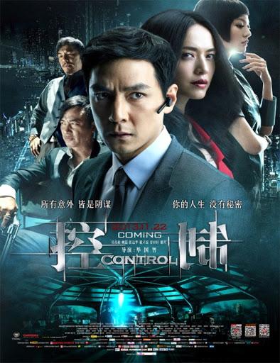 Control (2013)