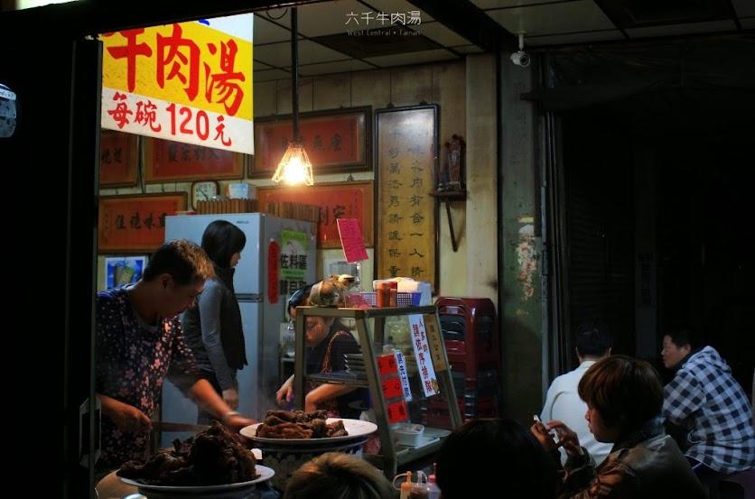台南牛肉湯,六千牛肉湯-9