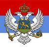 Црна Гора (Српска Црна Гора)