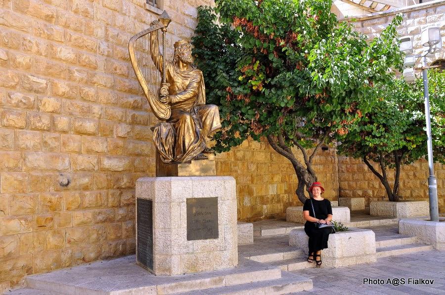 Памятник царю Давиду, Сионская гора. Экскурсия по Иерусалиму. Гид в Израиле Светлана Фиалкова.
