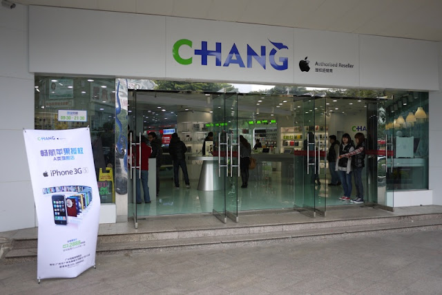 chang store with sign saying it is an authorized reseller