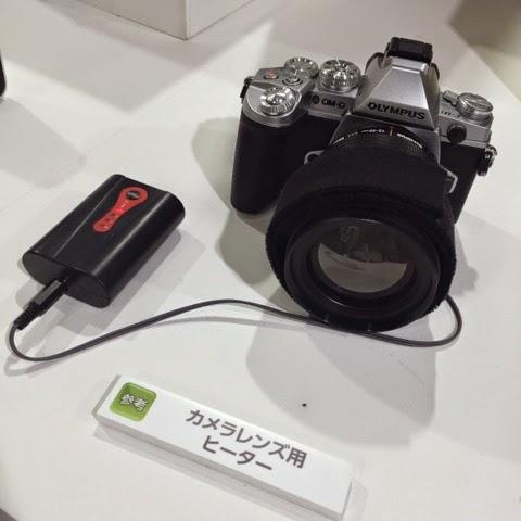 Vixen、カメラレンズヒーター。 USB仕様にして発売予定だとか。