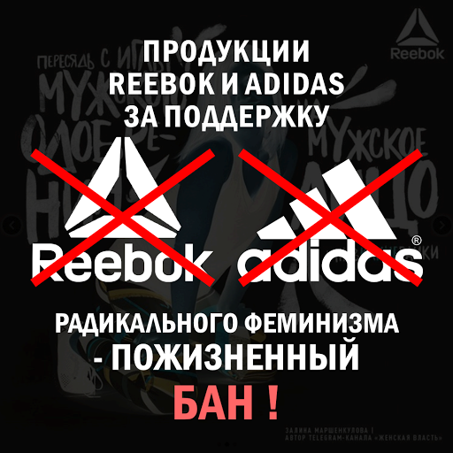Максим Перепечин