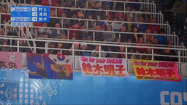 【画像】浅田真央選手の写真の上に韓国旗