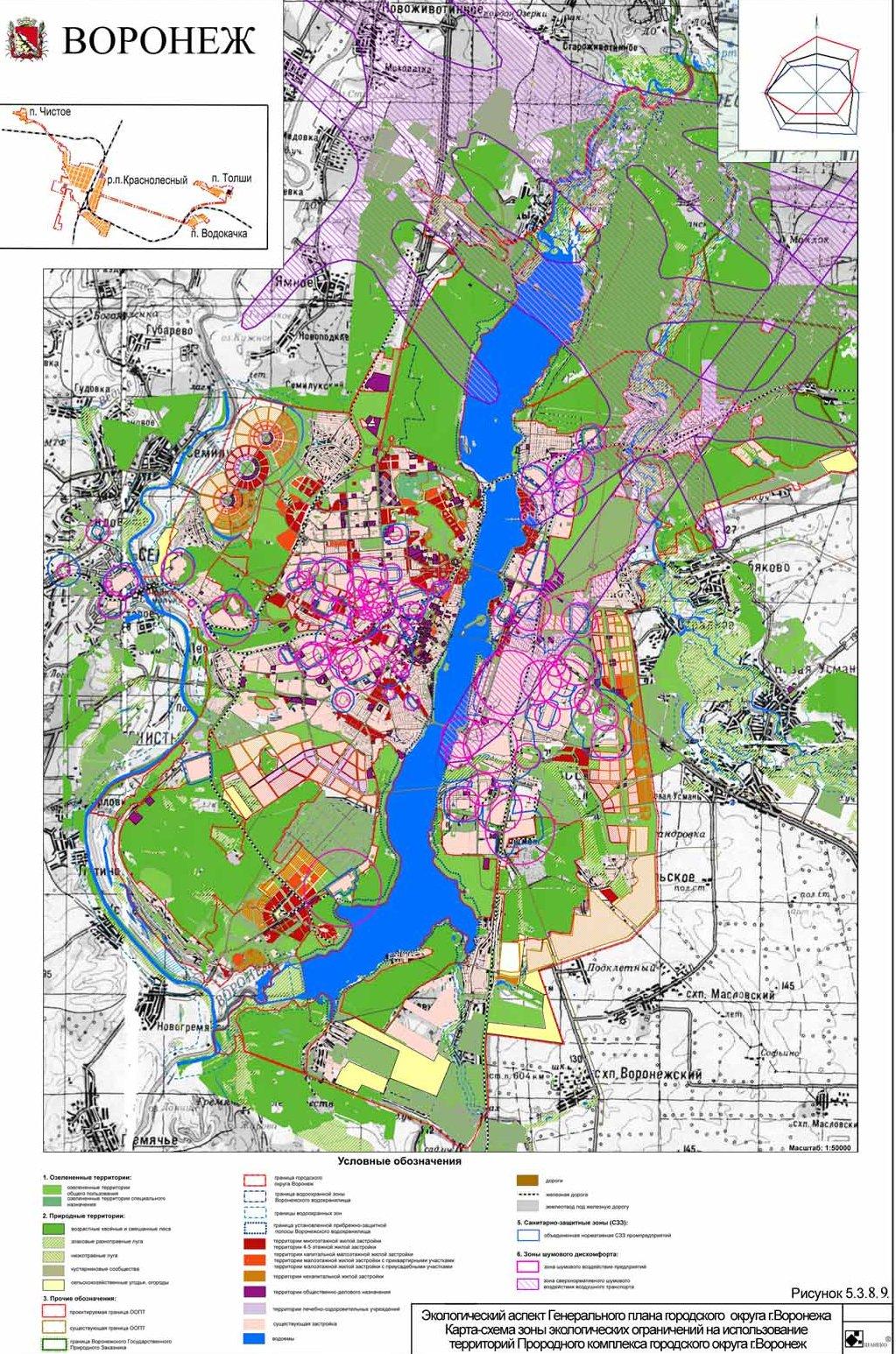 Карта-схема зоны экологических ограничений на использование территорий Природного комплекса городского округа г. Воронеж