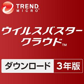 価格.com - トレンドマイクロ ウイルスバスター ク …