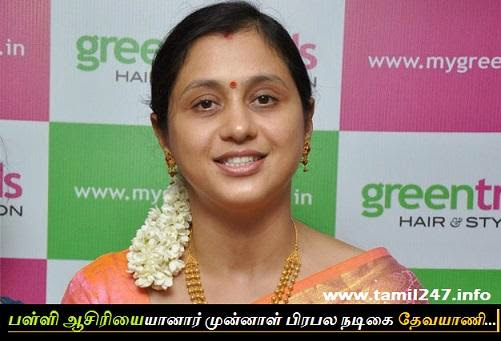 Actress Devayani turns as a teacher in Church Park School at Anna Salai