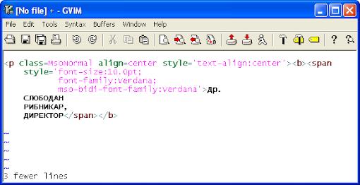 HTML код - коначно читљив
