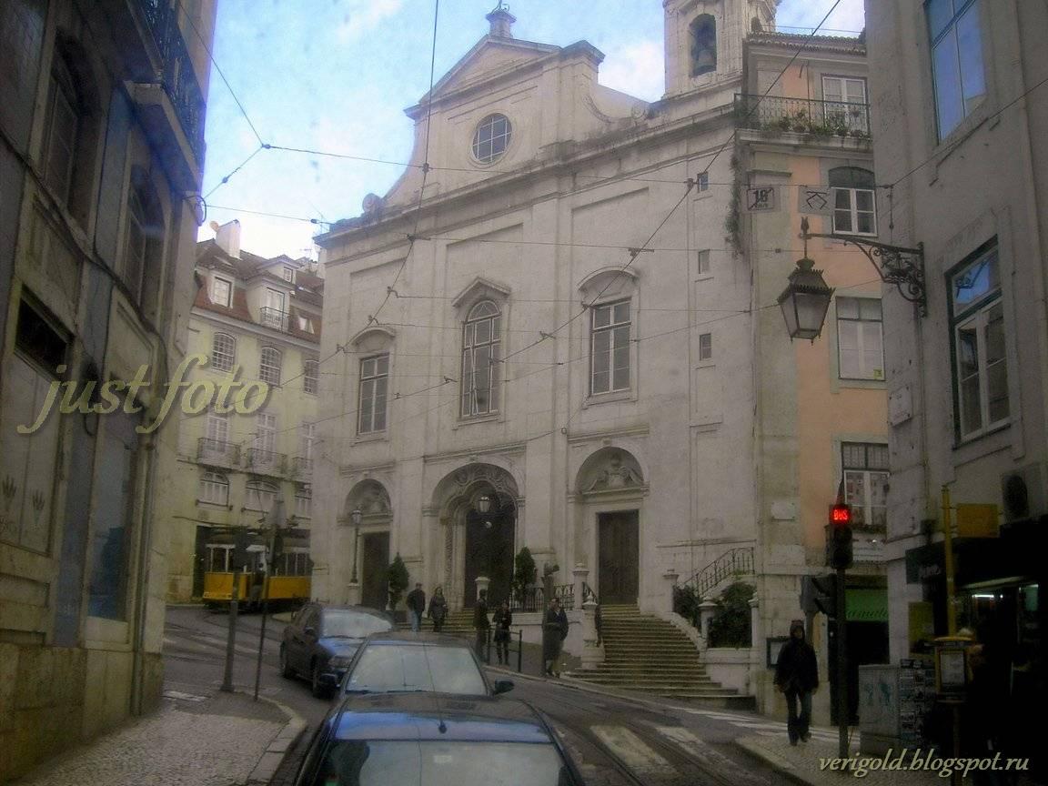 Алфама церкви Лиссабон фото