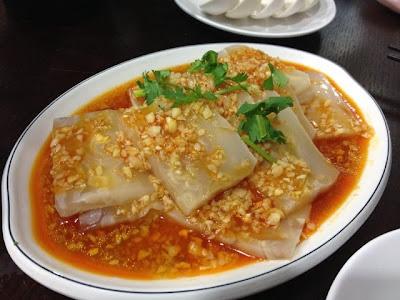 Dong Bei Ren Jia, pi dong (皮冻)