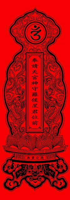 bai-vi-cung-sao-La-Hau-voluongcongduc.com