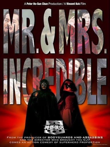 Mr. & Mrs. Incredibles