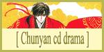 Chun Hyang Shin Shunkaden Drama CD