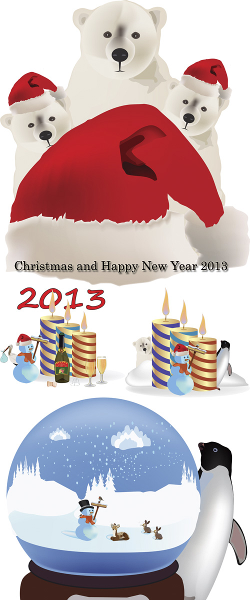 Stock: Christmas and Happy New Year 2013