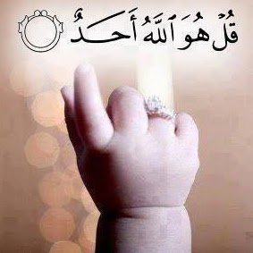 Inam Sheikh Photo 15
