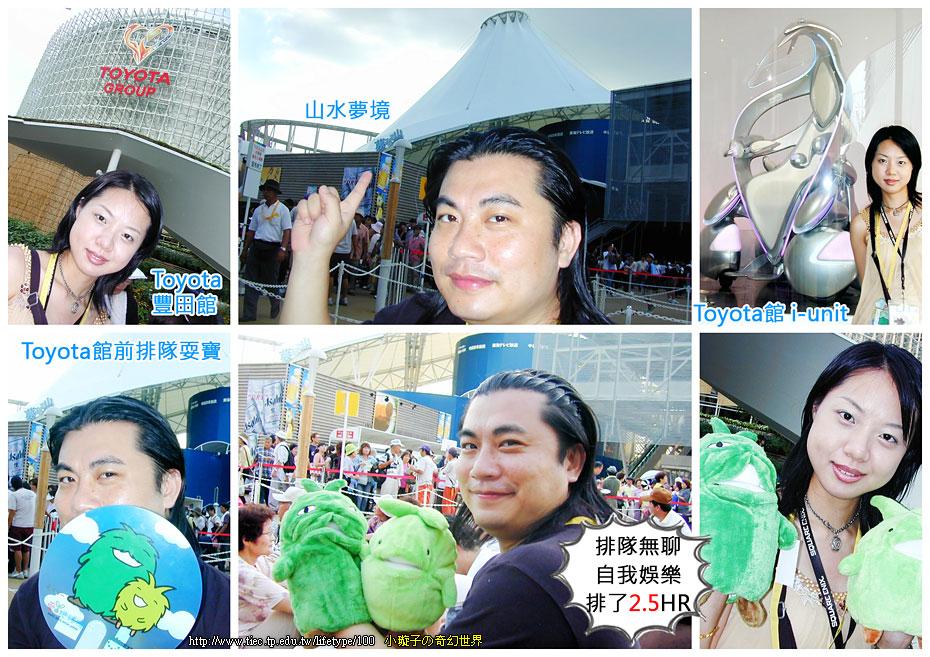 20050912-07.jpg