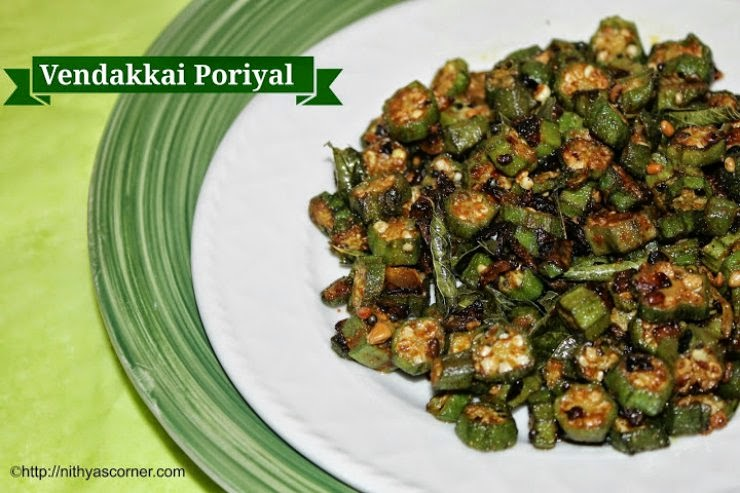 Vendakkai poriyal, ladies finger stir fry
