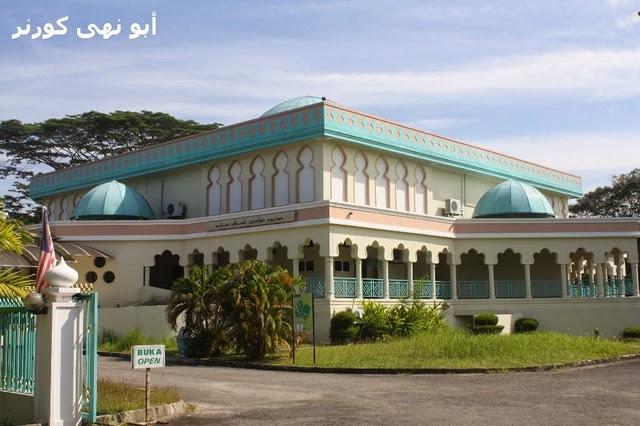 Muzium-Tamadun-Islam-Islamic-Civilisation-Park2