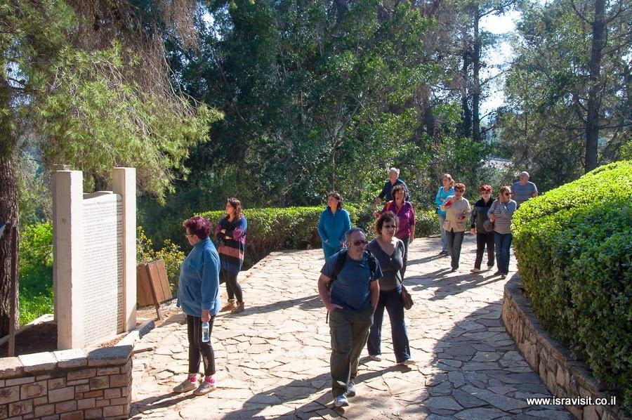 Мемориал Форт Коах. Мецудат Коах. Верхняя Галилея.Экскурсия Светланы Фиалковой.