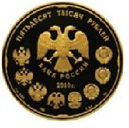монета с самым большим номиналом в России