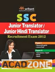 SSC Junior Translator,Junior Hindi Translator