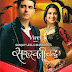 Watch Saraswatichandra - 12th April 2014 Episode Online