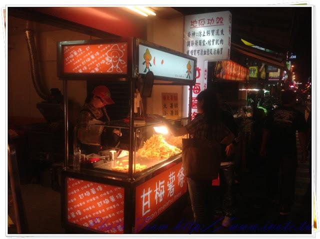 Nan Ya%2520Nigtmarket food 15