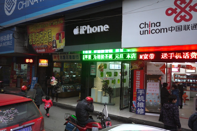 store in Hengyang with prominent Apple logo and word iPhone on its sign