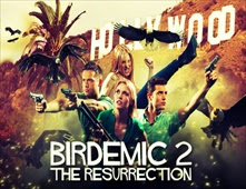 مشاهدة فيلم Birdemic 2: The Resurrection