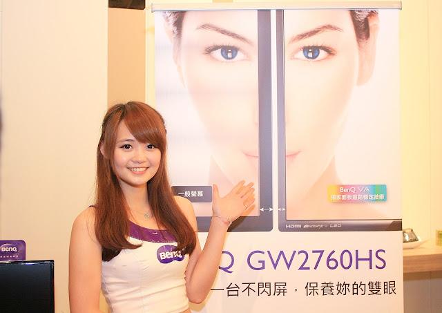 BanQ_0055.JPG