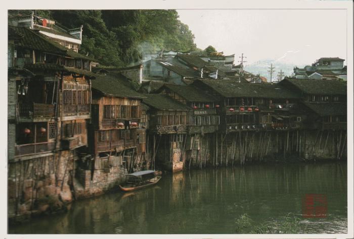 riverside houses on stilts