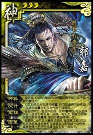 God Guo Jia 3