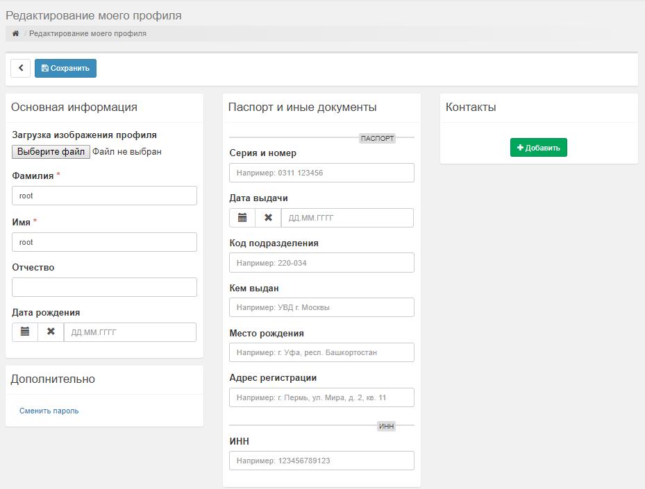 C:\Users\Ксения\YandexDisk\Скриншоты\2018-05-30_21-57-30.png