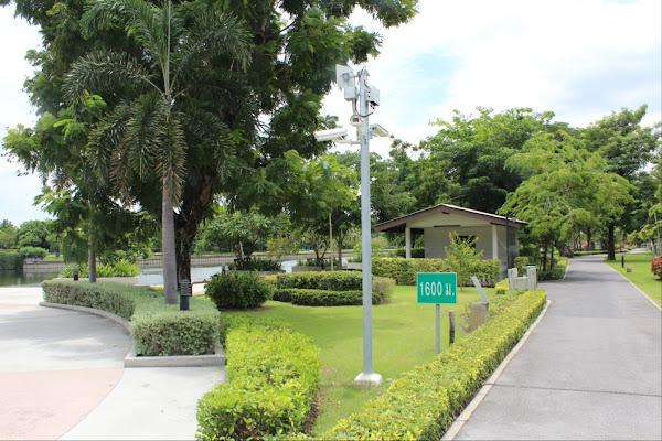 Nawamin Phirom Park, Thailand