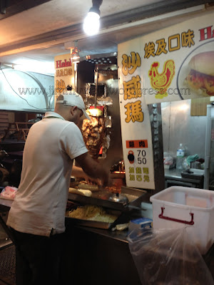 Nice Kebab