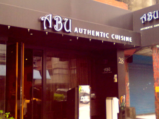 Lust for gourmandise abu authentic cuisine for Abu authentic cuisine taipei