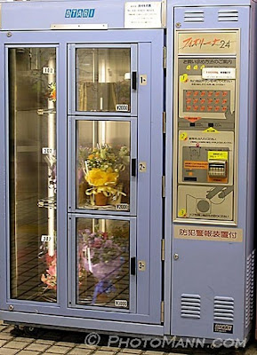 Bunga I Vending Machine or Jidohanbaiki (自動販売機) di Jepang
