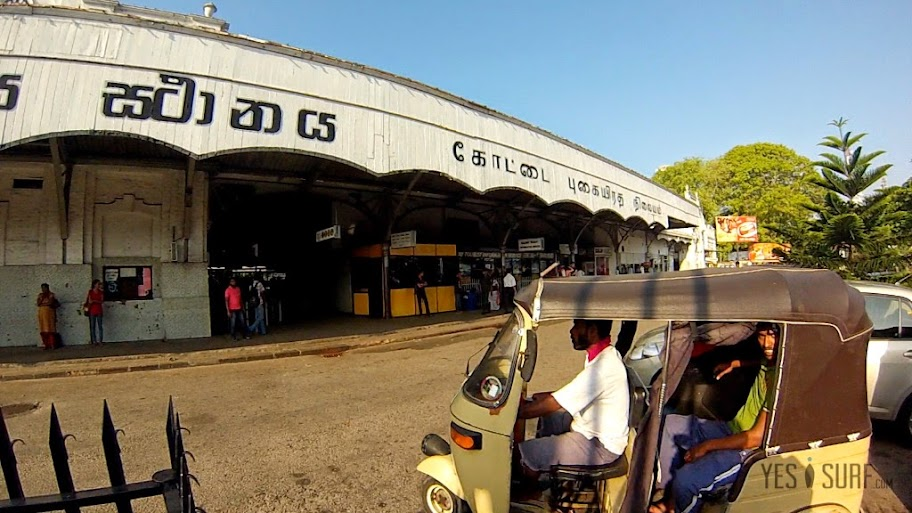 스리랑카 여행