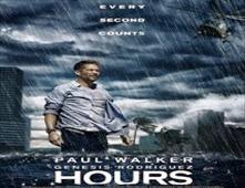 فيلم Hours