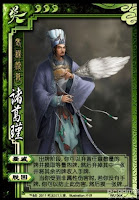 Zhuge Jin 2