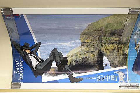 JR北海道 花咲線 キハ54 522 ルパン三世ラッピングトレイン 車内パネル(次元)