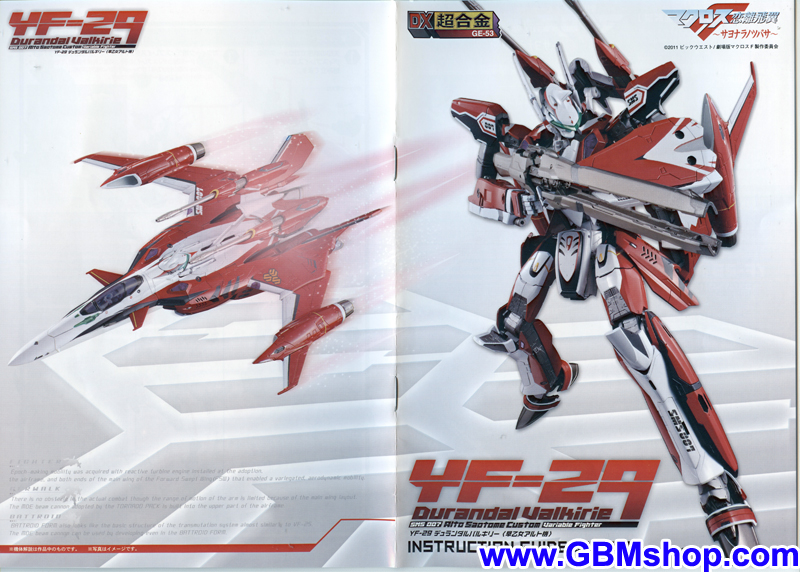 Bandai DX YF-29 Durandal Transformation Manual Guide