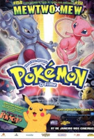 Resenha do filme Pokémon: O Filme (Pokémon: The First Movie), de Kunihiko Yuyama e Michael Haigney