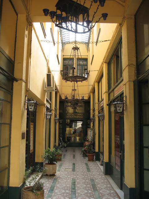 Blog de voyage-en-famille : Voyages en famille, Athènes - Paris