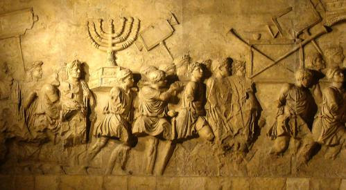 Woe Woe To Jerusalem Woe Woe To The Inhabitants Thereof