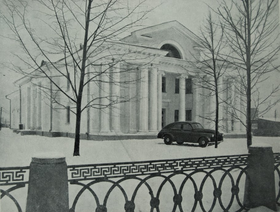 Фото 1949 года